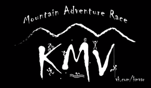 KMV Adventure Race 3-5 июля 2020. Горная приключенческая гонка. Кавказские Минеральные Воды